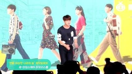 [Z영상] B1A4 바로, 내 텔레파시 받았어?(KBS 맨홀 바로 ver.)