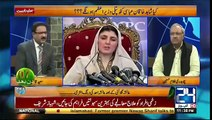 Saeed Qazi shows the real face of our politicians to claim his insuranec