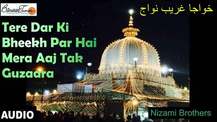 Farid Nizami - Tere Dar Ki Bheekh Par Hai (Buron Ko Nawaj Lete Hain)