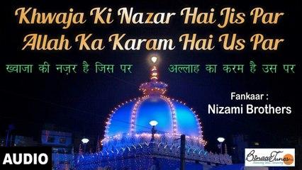 Chand Nizami - Khawaja Ki Nazar Hai Jis Par