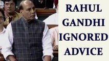 Rahul Gandhi car attack: Rajnath Singh speaks on the issue in Lok Sabha | Oneindia News