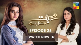Mohabbat Mushkil Hai - HUM TV Episodes