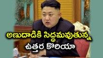 North Korea vs US : Donald Trump issued an Ultimatum To Kim Jong-un