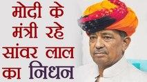 BJP Former Union Minister Sanwar lal Jat का Delhi में निधन । वनइंडिया हिंदी