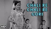 Chali Re Chali Gori Full Video Song | Mr. X In Bombay Songs 1964 | Lata Mangeshkar | Kishore Kumar