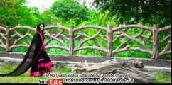 Pashto New Songs 2017 Ashraf Gulzar Official - Da Meeni Jung