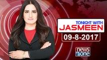 Tonight with Jasmeen | GTRoadRally| NawazSharif| PMLN|9-Aug-2017  09-Aug-2017