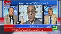 Rauf Klasra Najam Sethi Par Baras Paray