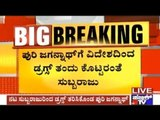 Puri Jagannath Kingpin Of Major Drug Racket In Telugu Film Industry??
