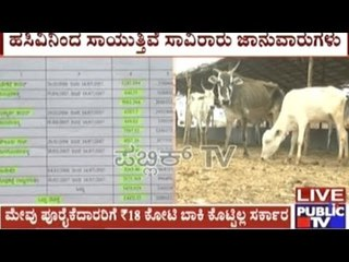 Chitradurga: Cattle Suffer In Hunger Due To Govt's Disinterest In Sanctioning Fodder Payments