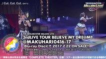【幕張公演ダイジェスト】アイドルマスター ミリオンライブ! 3rdLIVE TOUR BELIEVE MY DREAM!! LIVE BD ダイジェスト