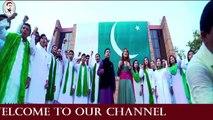 New Mili Naghma 2017-Urdu Mili Naghma-Yeh Watan-14 August 2017 Naghma-نیا ملی نغمہ
