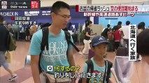 お盆の帰省ラッシュ 空の便で混雑始まる ニュース 動画 News24h