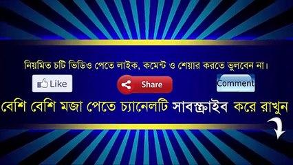 দুধ টিপে তাল বানালো আর গুদ চুদে পোয়াতি করল Bangla Choti Jashica Shobnom - YouTube