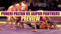 PKL 2017: Puneri Paltan locks horns with Jaipur Pink Panthers, Match preview | Oneindia News