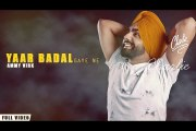 YAAR BADAL GAYE NE (Full Song) - Ammy Virk - New Punjabi Songs 2017