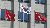 Japão e Coreia do Sul deixam avisos à Coreia do Norte