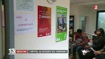 Pénurie de médecins : les hôpitaux viennent au secours des communes