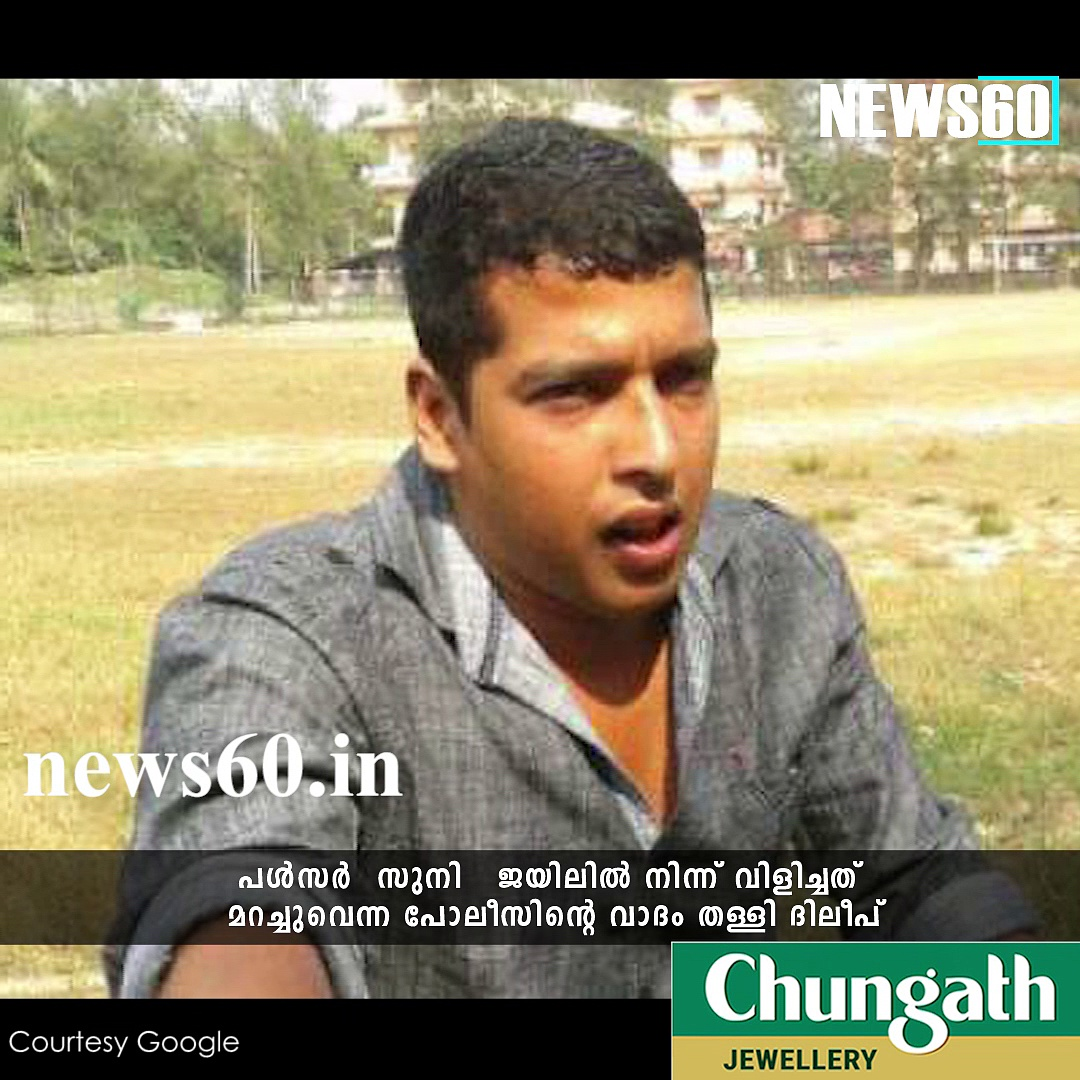 ann news,news60,anweshanam,latset news,latest indian news,malayalam news,hot news,south indian news,exclusive news,trend