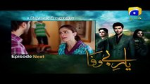 Yaar e Bewafa -Next Episode 7 Promo Teaser | Har Pal Geo