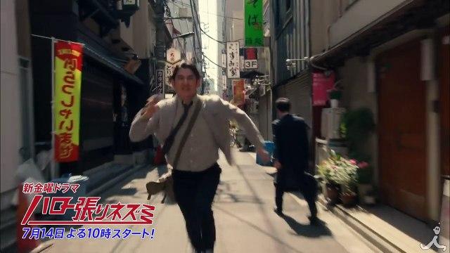 [新ドラマ]TBS連ドラ初主演・瑛太!! さらに豪華キャストがぞくぞく!! 金曜ドラマ 『ハロー張りネズミ』7/14 スタート〈初回15分拡大〉【TBS】