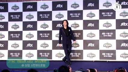 [Z영상] 마이클 리, 이것이 뮤지컬 황태자의 애교!(JTBC 팬텀싱어2 Michael K. Lee ver.)