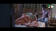 Lal Baksho - Single Drama - Mosharraf Karim - Nadia Afrin Mim