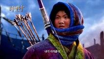 [감자의 3류 비평] 티에나: 10,000년 후(Yi wan nian yi hou, Teana: 10000 Years Later, 2015) 메인 예고편