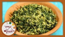 मेथीची भाजी   Methichi Bhaji   Fenugreek Vegetable   Recipe In Marathi   Methichi Bhaji by Archana