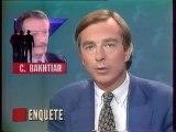 Antenne 2 - 13 Août 1991 - Bandes annonces, JT Nuit (Gilles Leclerc), pubs, météo