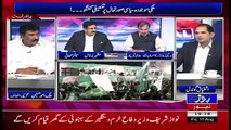 Roze Special – 11th August 2017