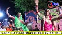 Gau Mata New Song | Haras Haras Mhara | Pali Live | Lalita Pawar | Rajasthani Bhajan | Marwadi Songs | 2017 - 2018 | भजन | Anita Films | Latest HD Video Song