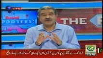 Altaf Hussain Ki Taqareer Par To Pabandi Lag Gai per Nawaz Sharif Boltay Rahay-Sami Ibrahim