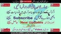 Rang Gora Karne Ke Desi Totkay - video dailymotion