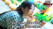 Video 품번 EDD-202의 그녀!! BJ로 활동 중인 AV 배우 (은퇴한 AV배우 사쿠야 유아 + 예명 '츠나마요'로 코스플레이어 활동) _ 메피스토리 #핫이슈 #화제 #정리 #논란