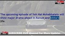 Yeh Hai Mohabbatein,12th Aug 2017 News,Mani shocking,truth, Riya being Mani, illegitimate daughter