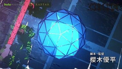 Soutai Sekai Trailer Anime PV