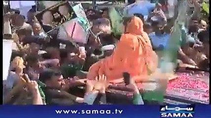 Marvi memon  Dance in pmln relly