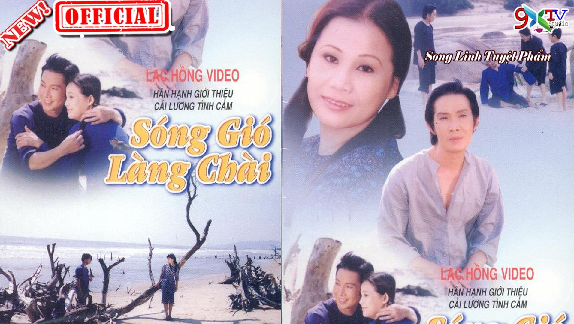 Cải lương || Sóng gió làng chài - Vũ Linh, Tài Linh - Cải Lương Song Linh Hay Nhất