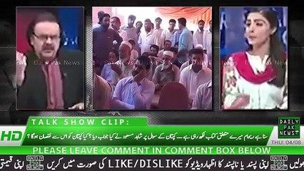 What Imran Khan Asks To Dr. Shahid Masood About Reham Khan Book