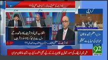 Nawaz Rally Ka Faida Imran Khan Ko Hoga ? Hamid Mir Reveals.