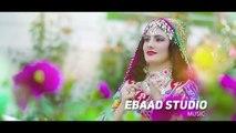 Pashto New Songs 2017 Nazia Iqbal - Daroogh Ma Waya - Nazia Iqbal Pashto New Songs Teaser