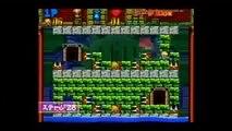 ゲームセンターCX 63