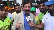 Pak vs India   Icc Final   Completion Funny Punjabi Totay Tezabi Totay 2017