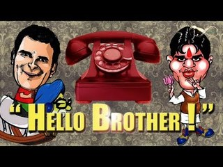 Hello Brother : Edition 1 - Inside the Dynasty