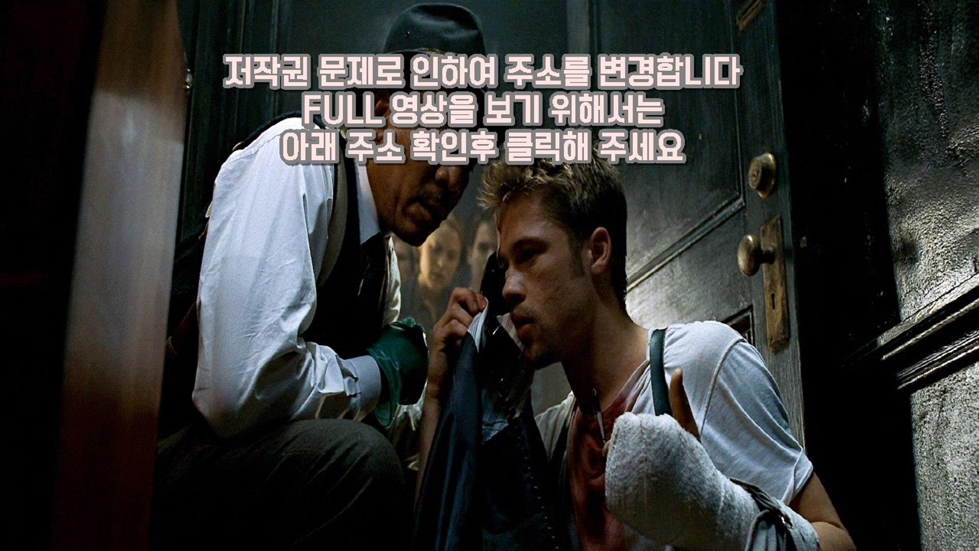 [다시보기] - 세븐 full 다운받기