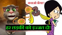 Band Karo Raksha Bandhan Rakhi - Talking Tom Hindi रक्षा बंधन राखी - Talking Tom Funny Videos