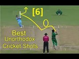 Top 10 Crazy Shots in Cricket History played by the top players