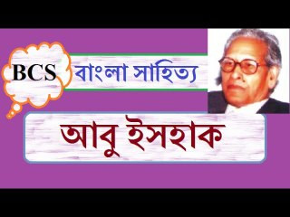 Bengali Literature Resource   Learn About, Share and Discuss