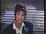 TF1 - 14 Décembre 1988 - Pubs, teaser, speakerine,  début JT Nuit